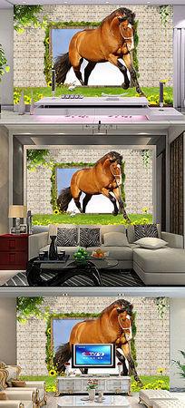 3D立体马不停蹄客厅电视背景墙