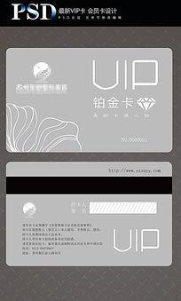 俱乐部VIP铂金卡设计模板矢量文件 AI