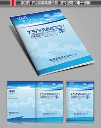 蓝色科技通信电子画册封面