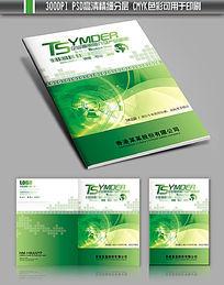 绿色科技画册封面模板