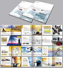 通用大气企业宣传画册