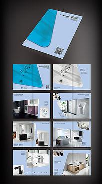 卫浴产品画册版式设计