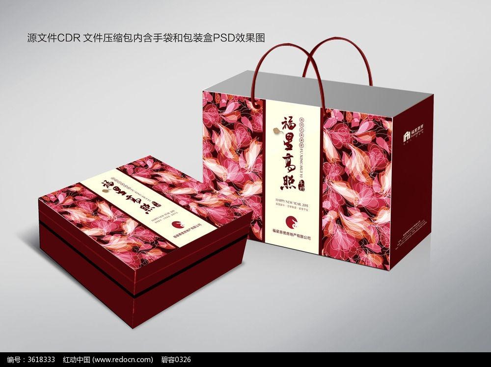 包装 包装设计 购物纸袋