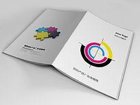 CMYK色彩模式画册封面版式设计indd