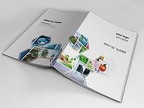 IT科技动感画册封面indd
