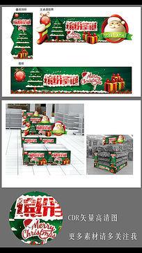 超市商场购物中心圣诞节装饰气氛素材