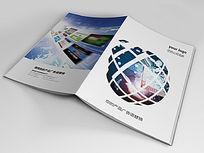电子科技画册封面版式设计indd