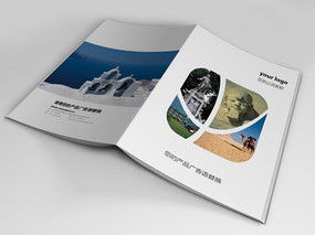 度假旅游画册封面版式设计indd