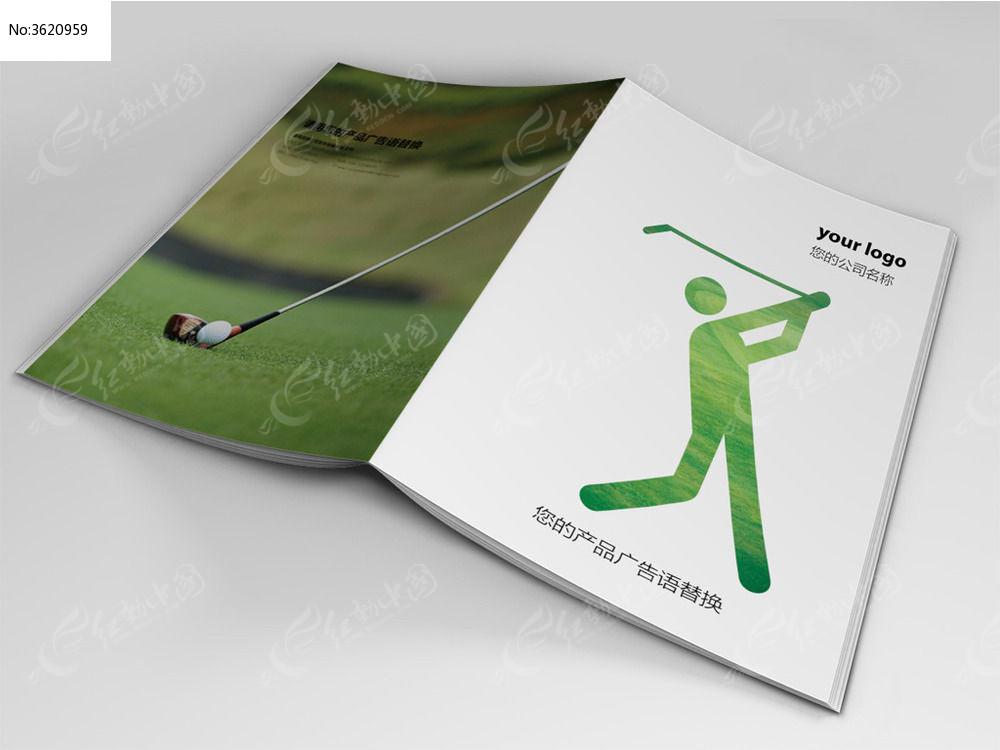 画册封面版式设计indd下载
