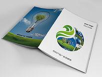 节能环保封面版式设计indd