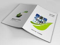 绿色环保封面版式设计indd