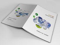 绿色环保画册封面indd