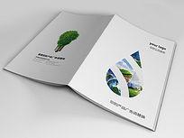 绿色环保节能灯宣传册封面indd