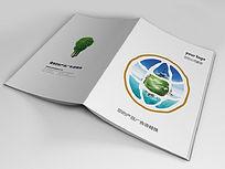 绿色环保宣传册封面indd