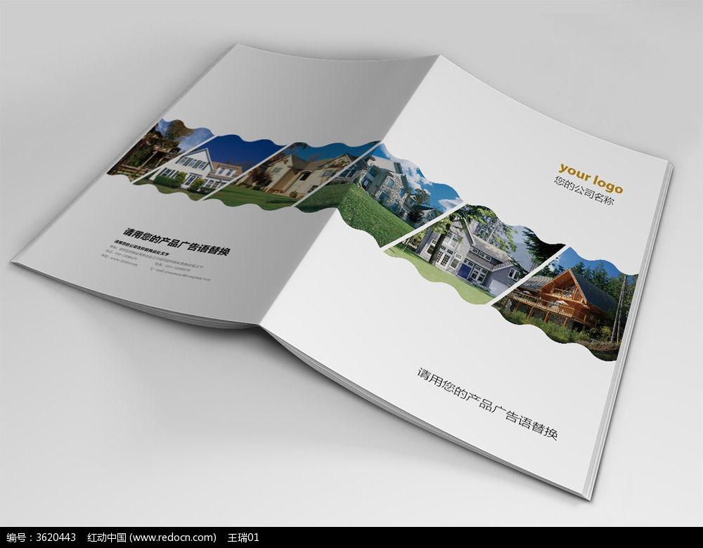 旅游公司画册封面indd图片图片
