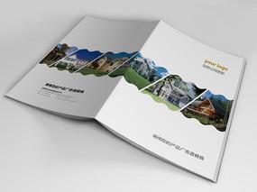 旅游公司画册封面indd