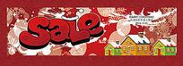 圣诞节促销活动海报全屏轮播海报