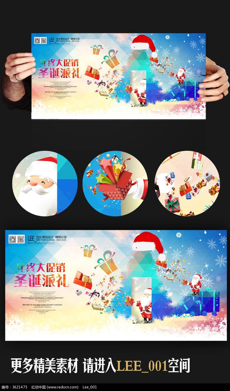 圣诞pop手绘海报