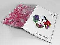 鲜花美容画册封面版式设计indd
