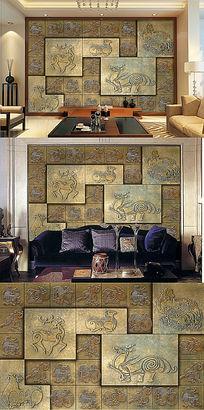 原始吉祥动物青铜立体电视墙