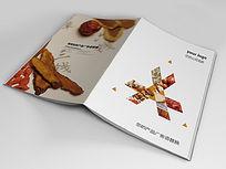 中国风中药宣传册封面版式设计indd