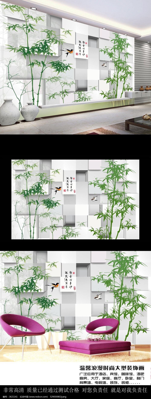 竹报平安现代3d电视背景墙