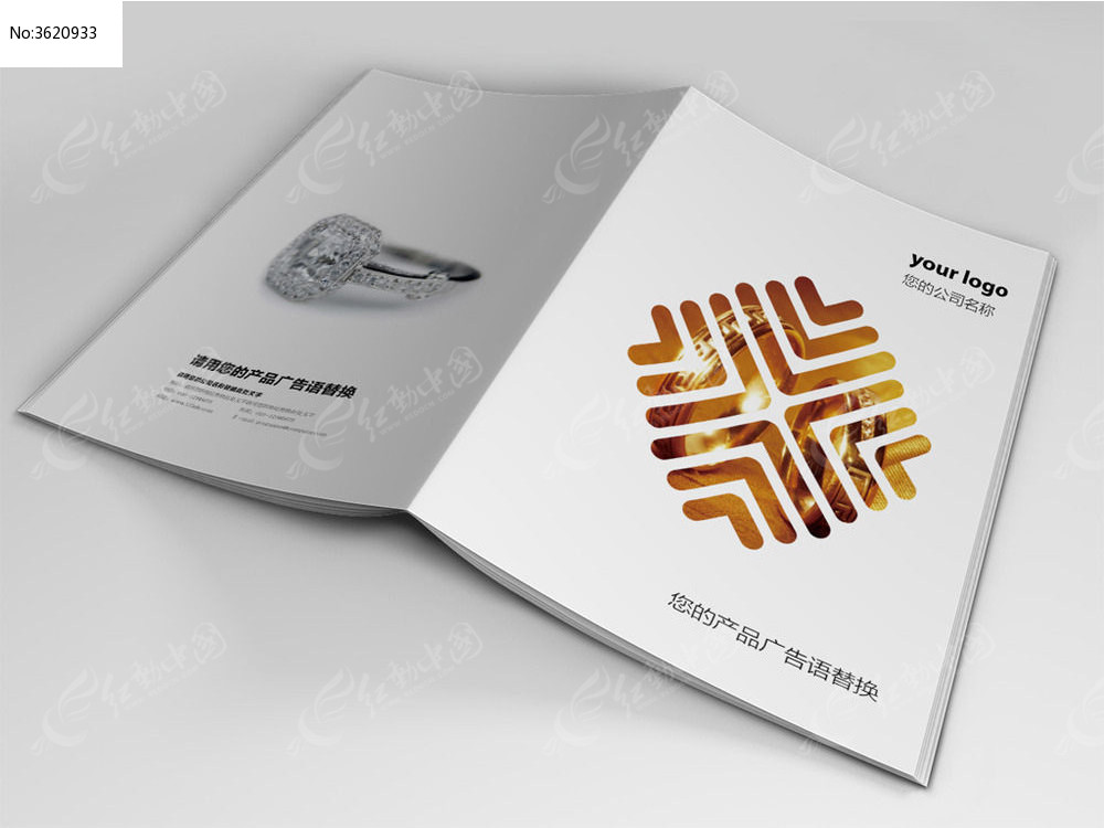 珠宝首饰画册封面版式设计indd图片
