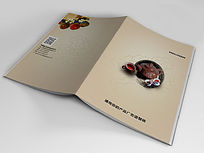 茶楼宣传册封面PSD