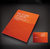 橙色简洁封面设计
