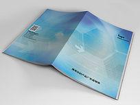 蓝色科技画册封面PSD