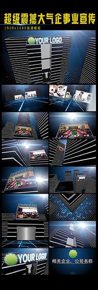 超级震撼三维城市风格的企业宣传片模板