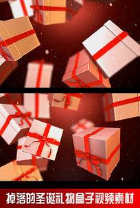 掉落的圣诞礼物盒子视频素材
