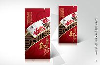 国礼红茶铝箔袋包装设计