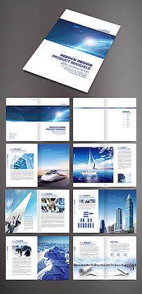 建筑设计院宣传画册版式模板 PSD