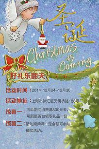 圣诞节商业海报