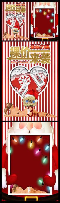 手绘比基尼美女圣诞促销海报