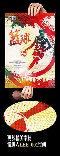 手绘篮球运动海报设计