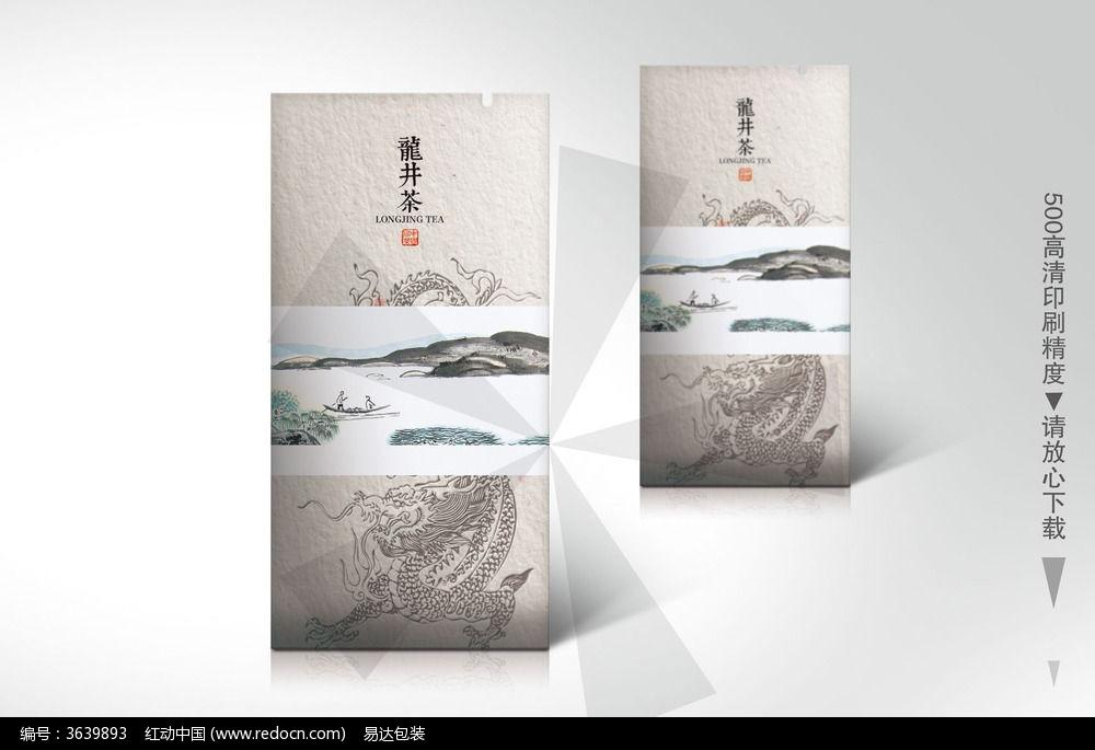 西湖龙井茶铝箔袋包装设计图片