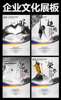 11款 中国水墨风企业文化展板设计PSD设计稿下载