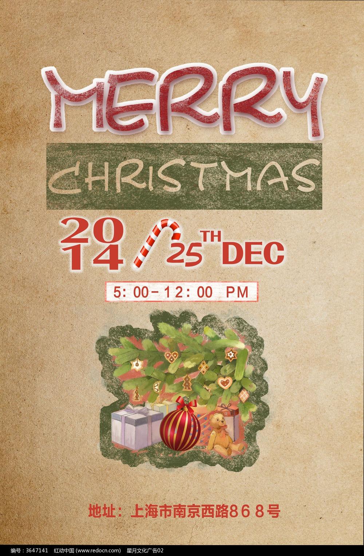 复古圣诞节宣传海报