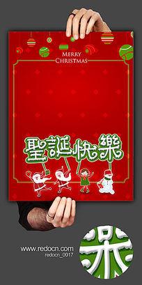 国外圣诞节海报背景