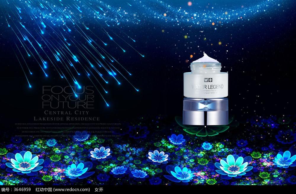 化妆品海报_海报设计/宣传单/广告牌图片素材
