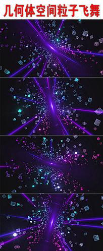 几何空间粒子飞舞 avi