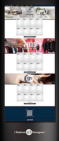 淘宝品牌服装店首页模板