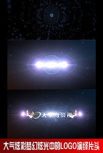 大气炫彩梦幻炫光中的LOGO演绎片头视频