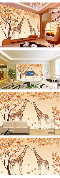 温馨相爱长颈鹿电视背景墙图片