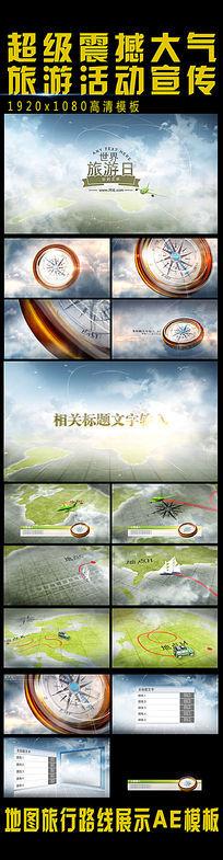 震撼旅行地图路线视频素材