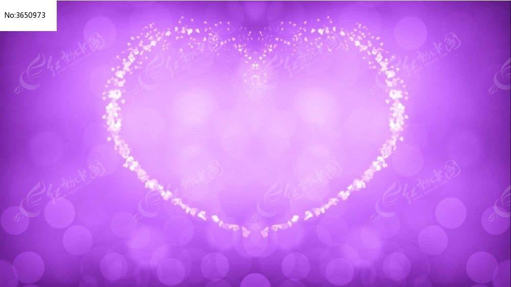 视频_紫色朦胧之爱心舞动婚庆视频背景