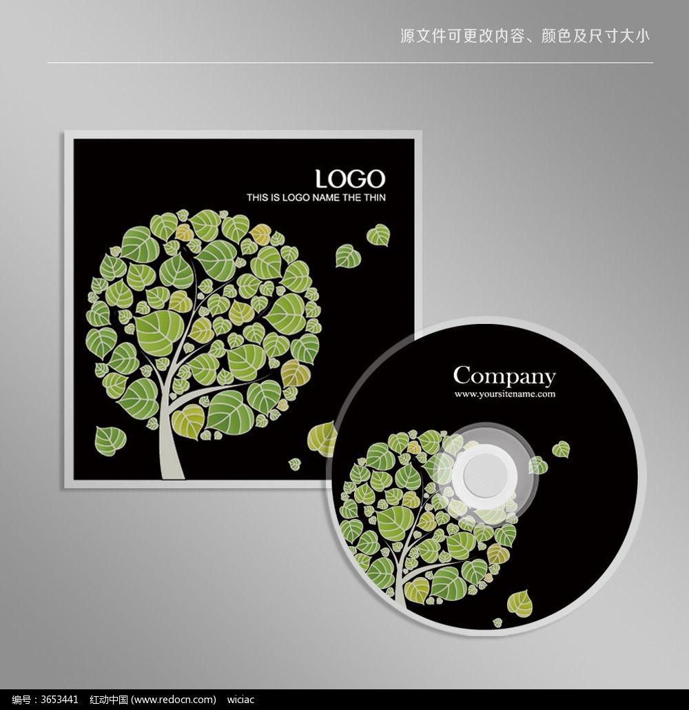 绿树可爱光盘封面设计图片