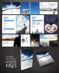 企业形象画册版式
